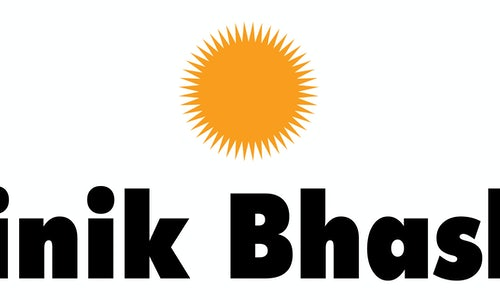 dainik bhaskar Dating-Website kevin strikt datiert